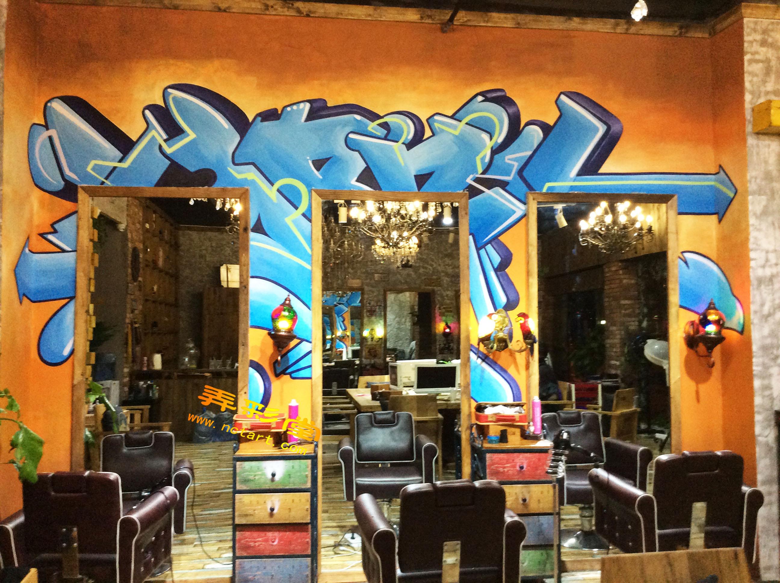 衡阳理发店美容美发墙体彩绘手绘墙壁画--常胜东路